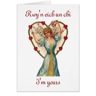 Carte de voeux bilingue romantique