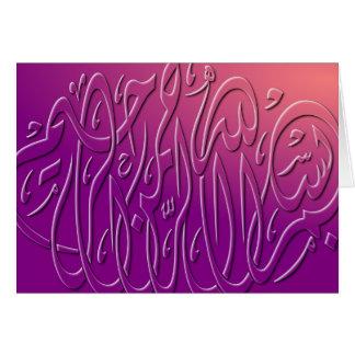 Carte de voeux bleue pourpre islamique de fleur de