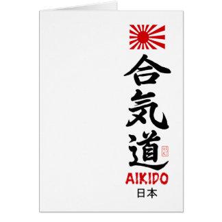 Carte de voeux de drapeau de nombril du Japon