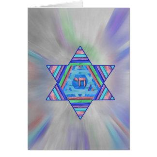 Carte de voeux heureuse de vacances de Chanukah