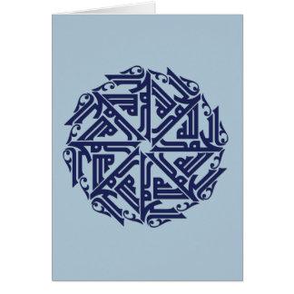 Carte de voeux islamique de décoration de bleu