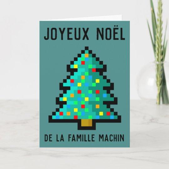 Carte De Vœux Joyeux Noël Pixel Art Sapin 8 Bit