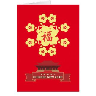 Carte de voeux - nouvelle année chinoise