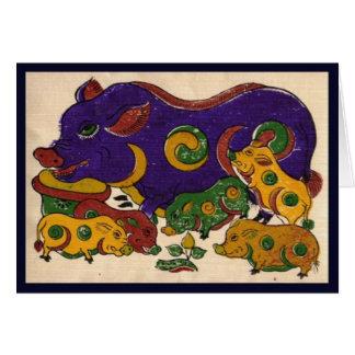Carte de voeux traditionnelle du Vietnam