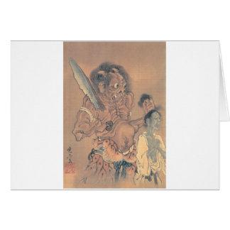 Carte Démon japonais avec une épée