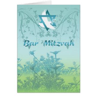 Carte d'invitation de Mitzvah de barre pour la