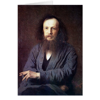 Carte Dmitri Ivanovich Mendeleev par Ivan Kramskoy