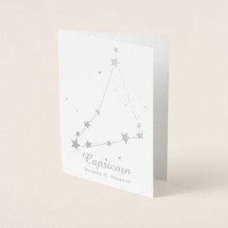 Carte Dorée Constellation de signe de zodiaque de CAPRICORNE