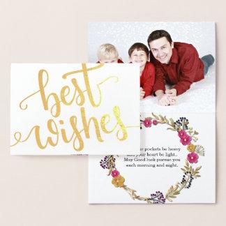 Carte Dorée Meilleurs voeux photo de famille préétablie des
