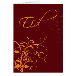 Carte Eid une bénédiction d'Allah - salutation