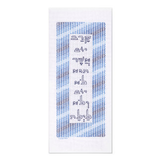 Carte élégante de pâque carton d'invitation  10,16 cm x 23,49 cm