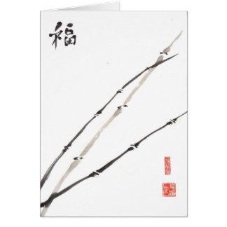 Carte en bambou d'art de zen chanceux