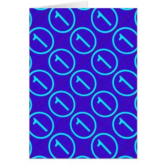 Carte Encouragez l'excellence : Bleu de NumberONE