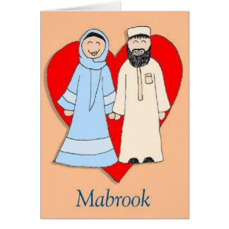 Carte épouser