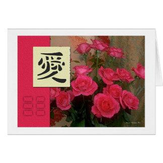 Carte Feng Shui : Images de Bagua : Amour floral