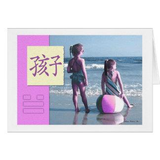Carte Feng Shui : Images de Bagua : Paysage marin