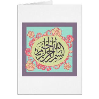 Carte Fleur islamique de rose de calligraphie de
