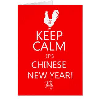 Carte Gardez le calme que c'est nouvelle année chinoise,