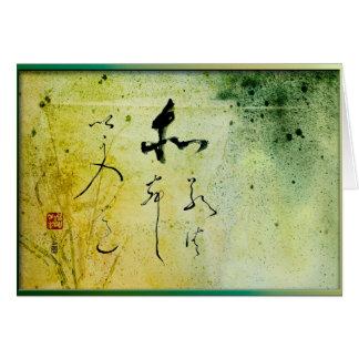 Carte Harmonie/paix - cette qualité pure nous guidera.