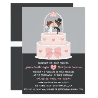 Carte Hauts de forme mignons de jeunes mariés épousant