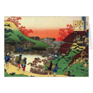 Carte Hokusai - art japonais - vue fraîche de paysage du