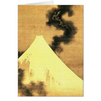 Carte Hokusai le dragon de la fumée échappant au mont