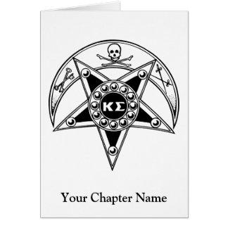 Carte Insigne de sigma de Kappa