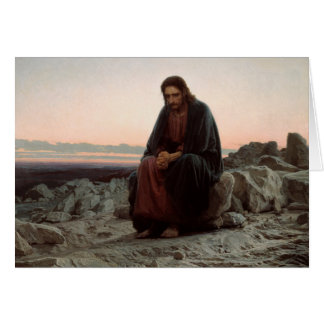 Carte Ivan Kramskoy- le Christ en beaux-arts de région