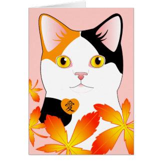 carte japonaise de chat de kanji de 愛三毛猫 je t'aime