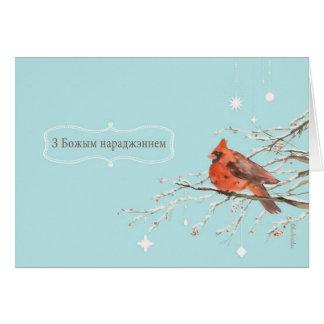 Carte Joyeux Noël dans l'oiseau cardinal biélorusse et