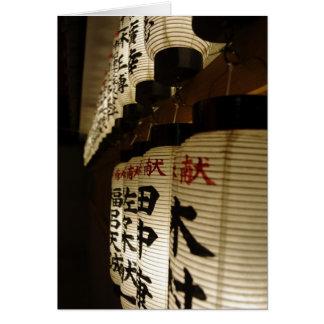 Carte Lanternes japonaises la nuit