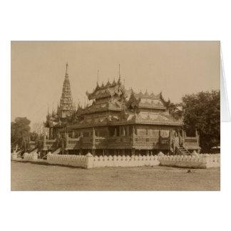 Carte Le Humain-Se de Nan-U, Shwe-Kyaung