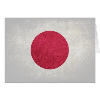 Carte Le Japon ; Drapeau japonais
