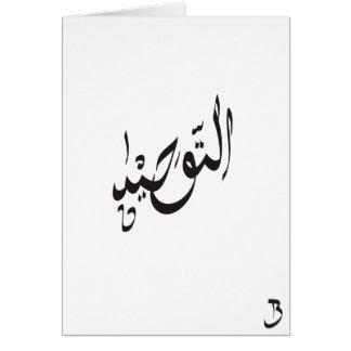 Carte L'Islam