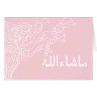 Carte Mabrook islamique de félicitations de l'Islam de