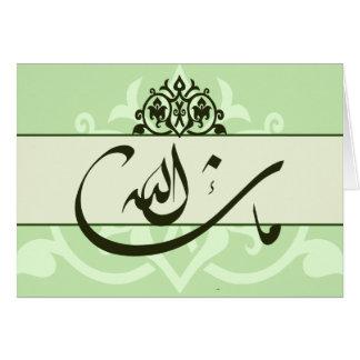 Carte Mabrook vert islamique de félicitations de