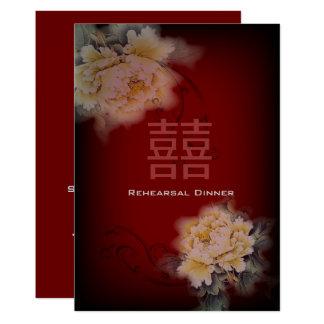 Carte mariage chinois floral de pivoine vintage de