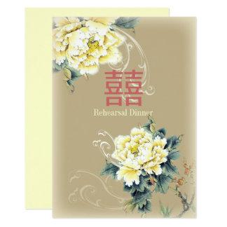Carte mariage chinois floral de pivoine vintage moderne