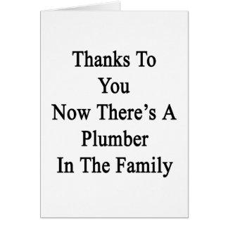 Carte Merci à vous il y a maintenant un plombier dans la