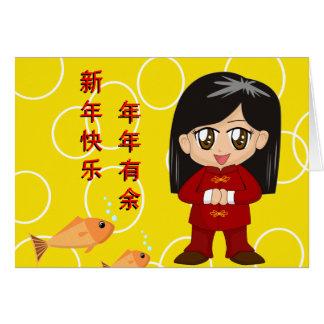 Carte mignonne d'année de Ney de Chinois