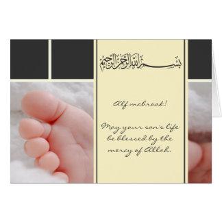 Carte musulmane de bébé de félicitation de