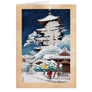 Carte Neige japonaise orientale fraîche d'hiver de