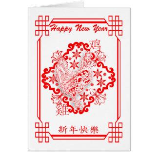 Carte Nouvelle année chinoise, année du coq en rouge et