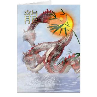 Carte Nouvelle année chinoise - année du dragon - 2012