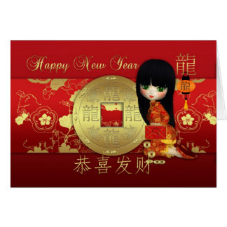 Carte Nouvelle année chinoise - année du dragon - littl
