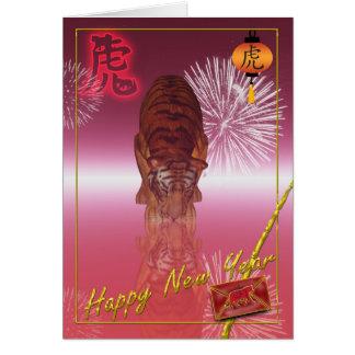 Carte Nouvelle année chinoise, année du tigre