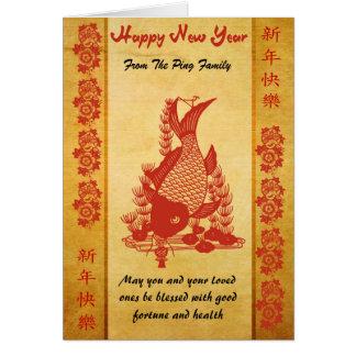 Carte Nouvelle année chinoise, avec des fleurs de carpe