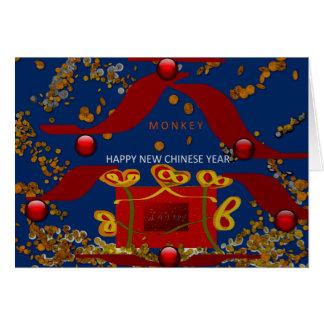 Carte Nouvelle année chinoise heureuse