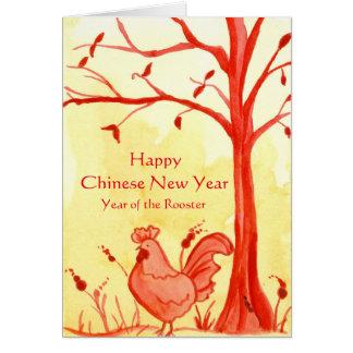 Carte Nouvelle année chinoise heureuse de l'aquarelle de