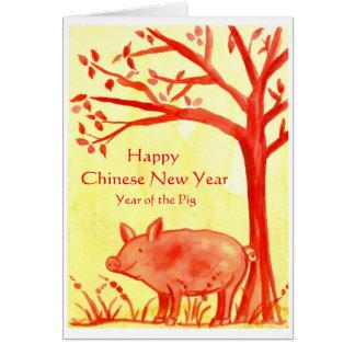 Carte Nouvelle année chinoise heureuse de l'art d'animal